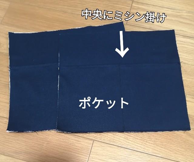 f:id:shibainumugi:20210521164154j:image