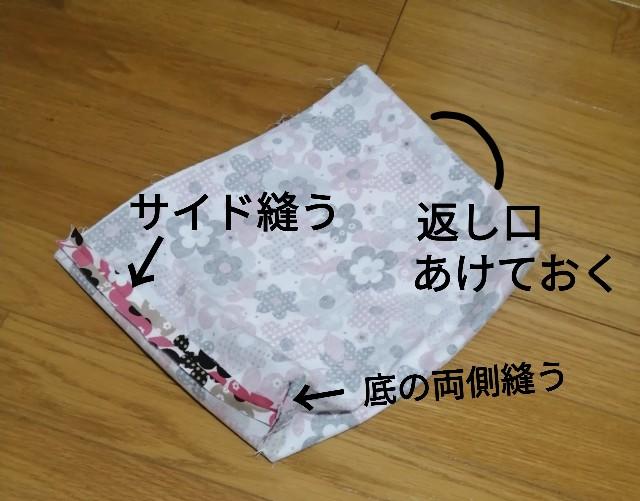 f:id:shibainumugi:20210521164204j:image