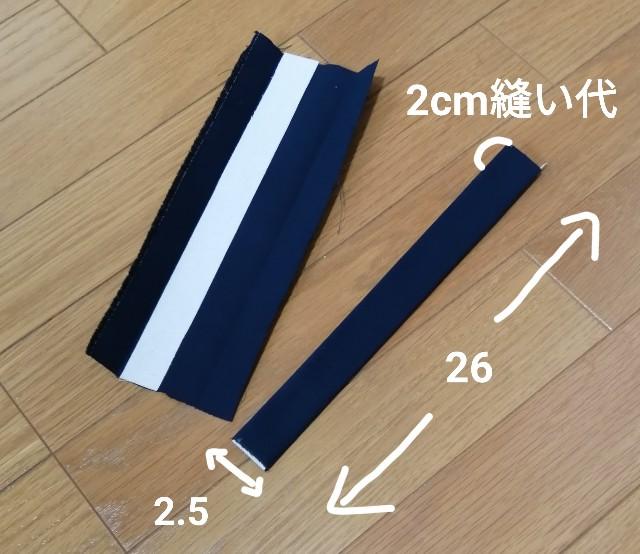 f:id:shibainumugi:20210524124350j:image