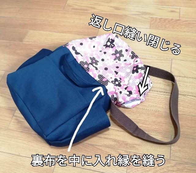 f:id:shibainumugi:20210525110912j:image