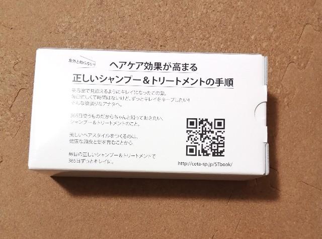 f:id:shibainumugi:20210604100415j:image