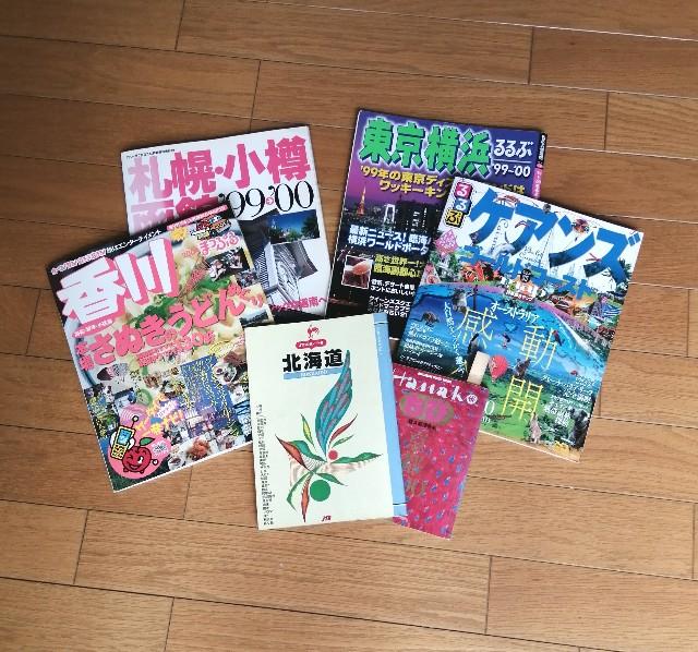 f:id:shibainumugi:20210623090255j:image