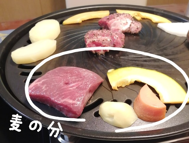 f:id:shibainumugi:20210712084527j:image