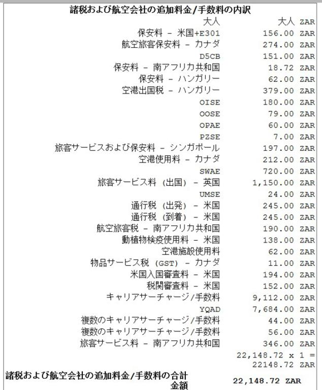 f:id:shibainux:20171114143040p:plain