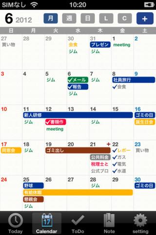 f:id:shibainux:20171123105448j:plain