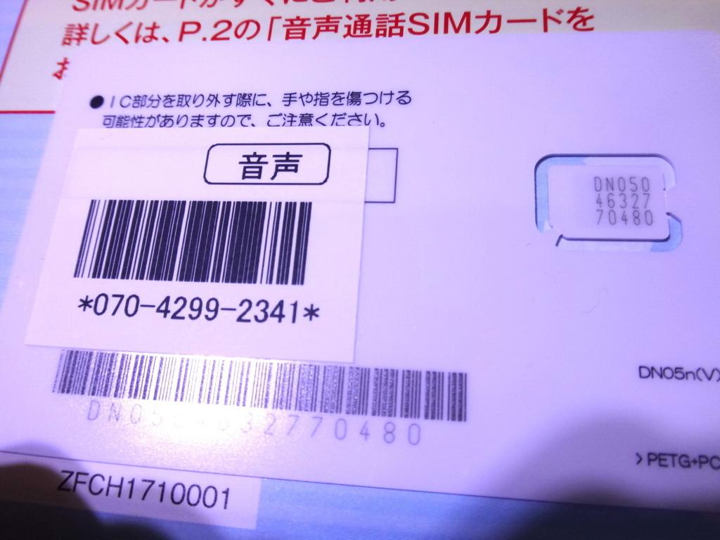 f:id:shibainux:20171124205321j:plain
