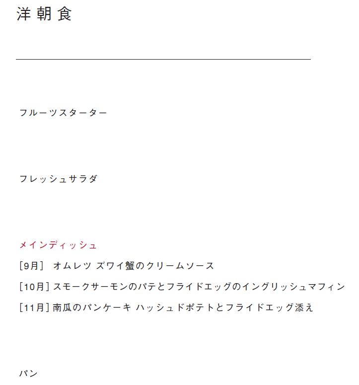 f:id:shibainux:20180101195444p:plain