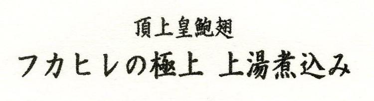 f:id:shibainux:20180120112111j:plain