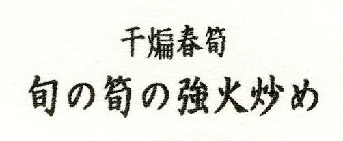f:id:shibainux:20180120112342j:plain