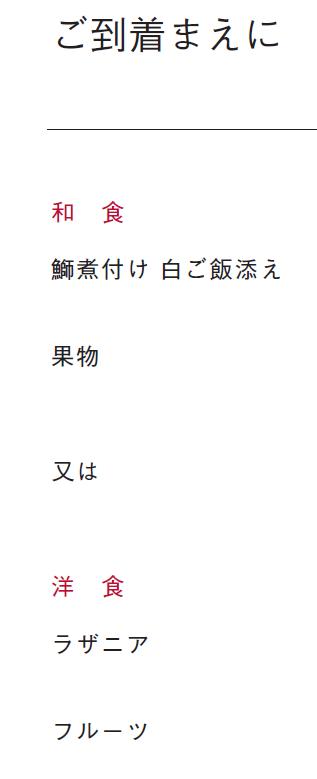 f:id:shibainux:20180210211115p:plain