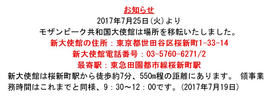 f:id:shibainux:20180317111912p:plain