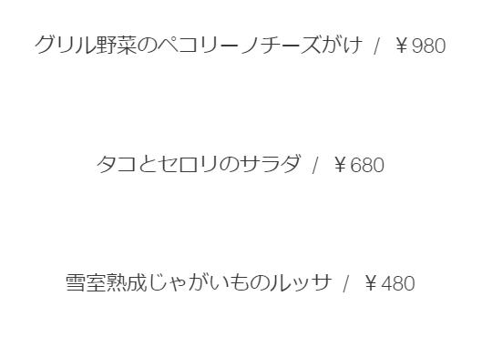 f:id:shibainux:20180323211903p:plain