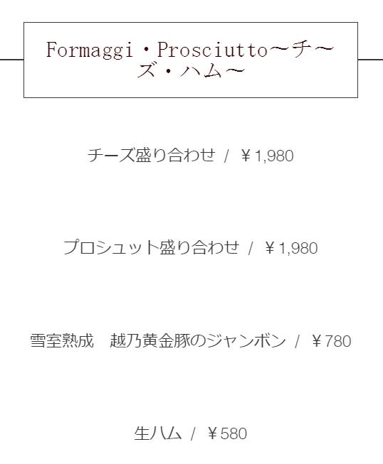 f:id:shibainux:20180323211907p:plain