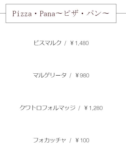 f:id:shibainux:20180323211913p:plain