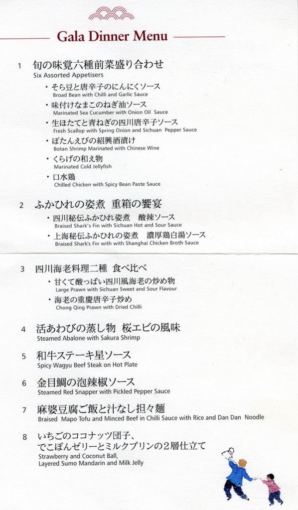 f:id:shibainux:20180401154406j:plain