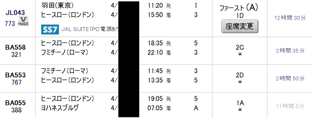 f:id:shibainux:20180407173420p:plain