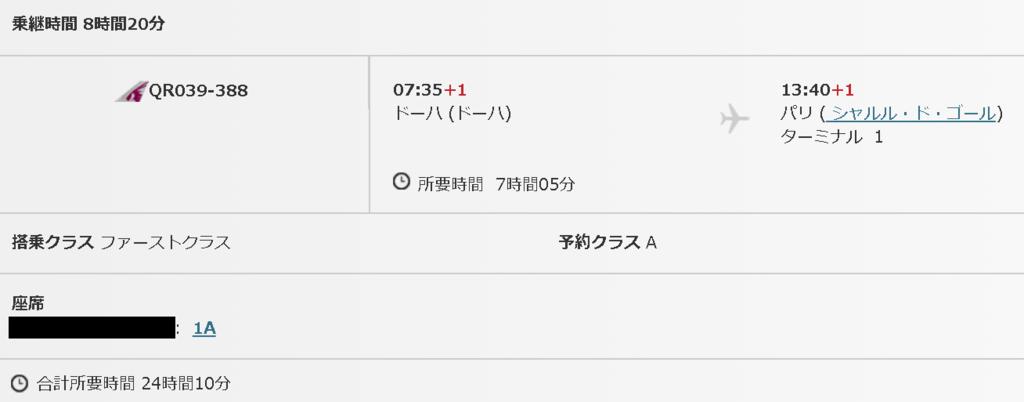 f:id:shibainux:20180407174552p:plain