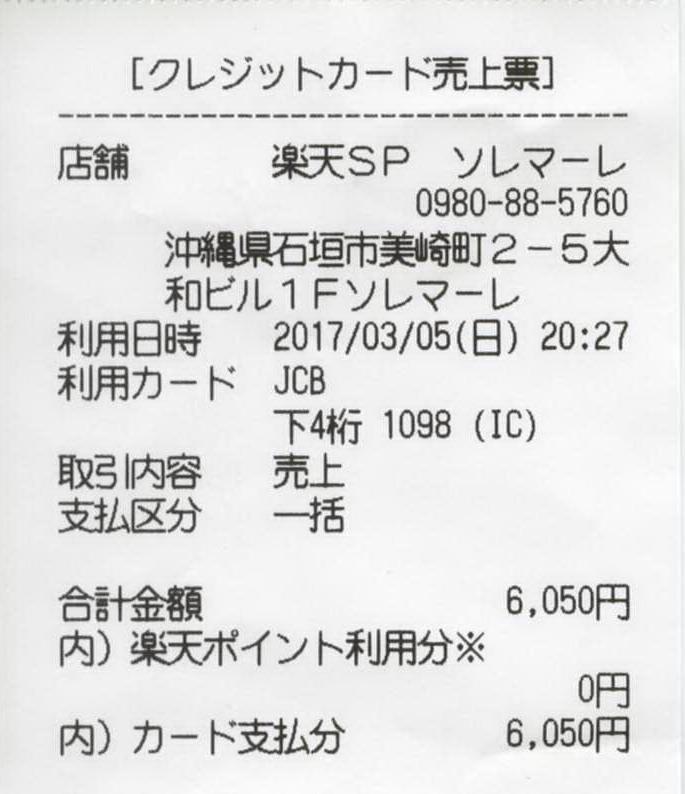 f:id:shibainux:20180423215732j:plain