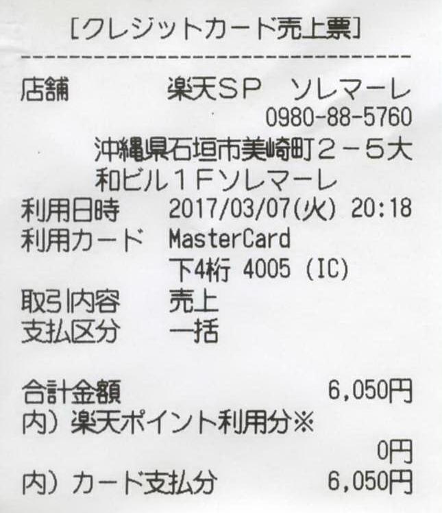 f:id:shibainux:20180428124548j:plain