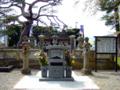 [米沢]直江山城守兼続夫妻の墓