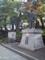上杉鷹山像