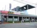新潟総合テレビ