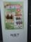 NSTまつりのポスター