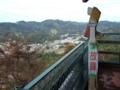 松代(金)城