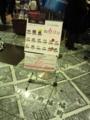 東京駅改札内地下(グランスタ)