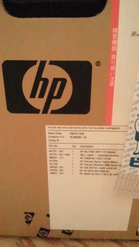 HP ProLiant ML115 G5