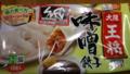 [spec][餃子] 味噌餃子