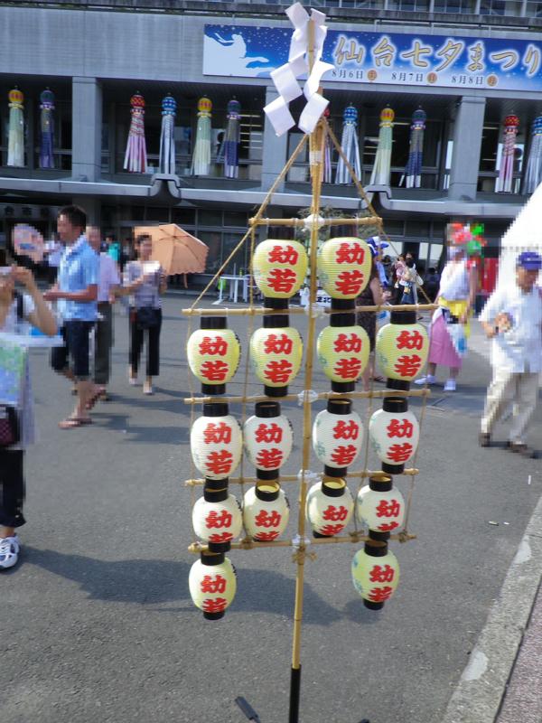 秋田竿燈(幼若)