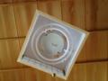 照明器具(LKT-18721)