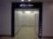 展望室入り口