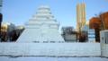 [札幌][さっぽろ雪まつり]雪のHTB広場 会津 鶴ヶ城