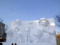 [札幌][さっぽろ雪まつり]トリコ×ワンピース