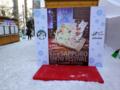 [札幌][さっぽろ雪まつり]記念撮影