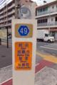 [首里城]県道49号線