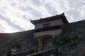 [首里城]瑞泉門