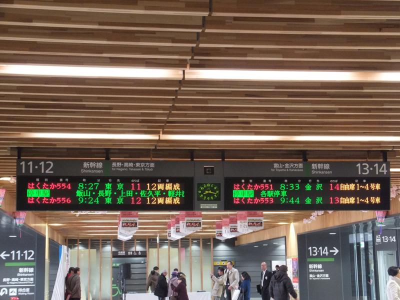 上越妙高駅改札口