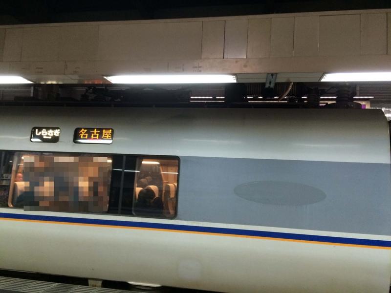 特急しらさぎ名古屋行き