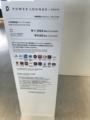 [羽田空港][東京国際空港][パワーラウンジ][POWER LOUNGE]カード一覧