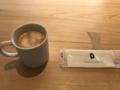 [羽田空港][東京国際空港][パワーラウンジ][POWER LOUNGE]コーヒーとおしぼり