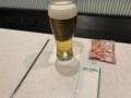 [大阪国際空港][伊丹空港][ANA][ANAラウンジ][全日本空輸][全日空]一番搾りとすなっくみっくす
