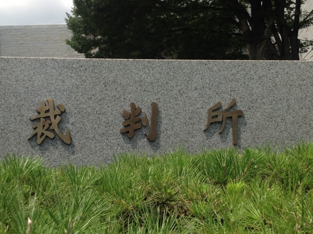 f:id:shibaken99:20180117120232j:plain