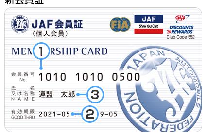 f:id:shibaken99:20180123115707p:plain