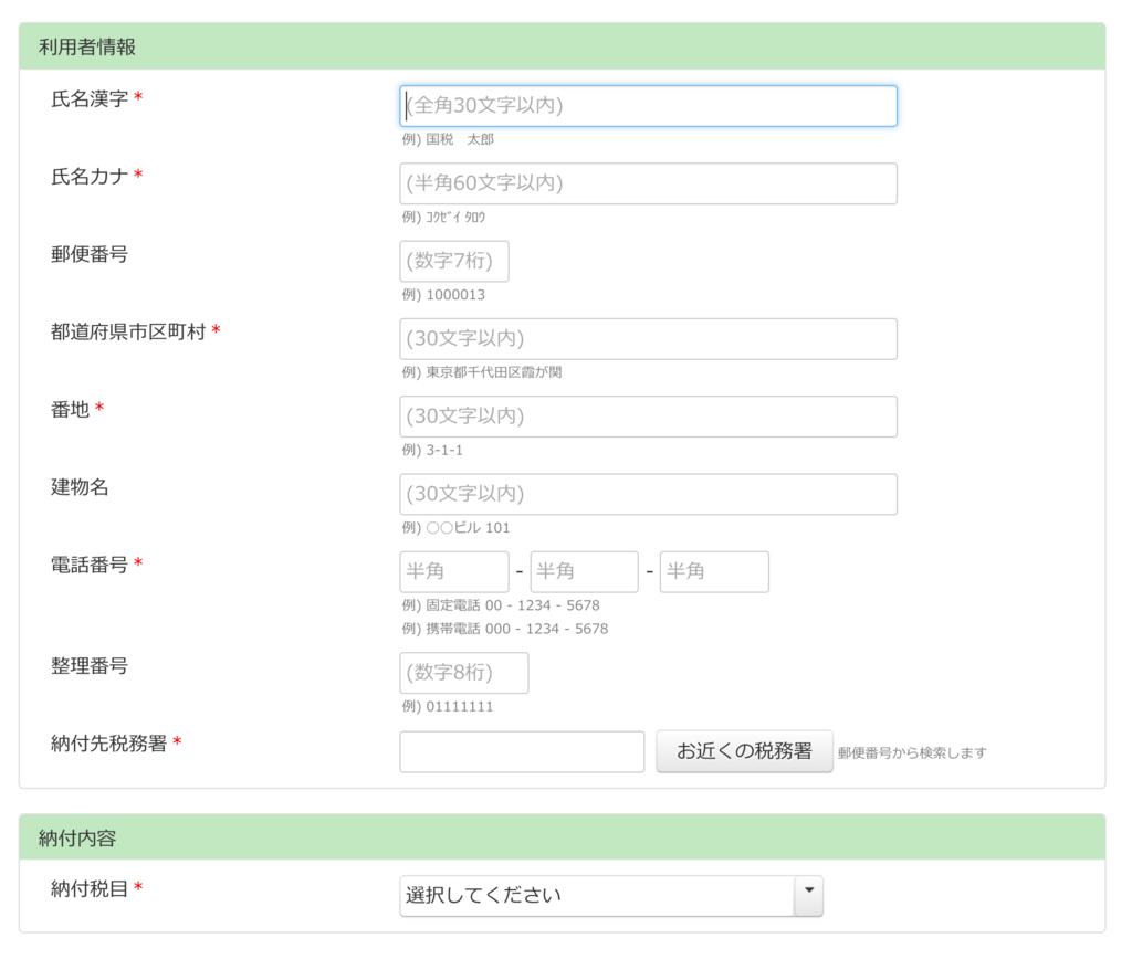 f:id:shibaken99:20180123120456p:plain