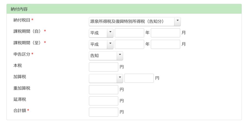 f:id:shibaken99:20180123120558p:plain