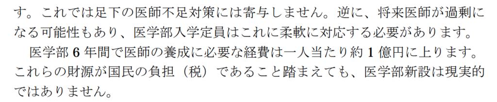 f:id:shibaken99:20180131121243p:plain