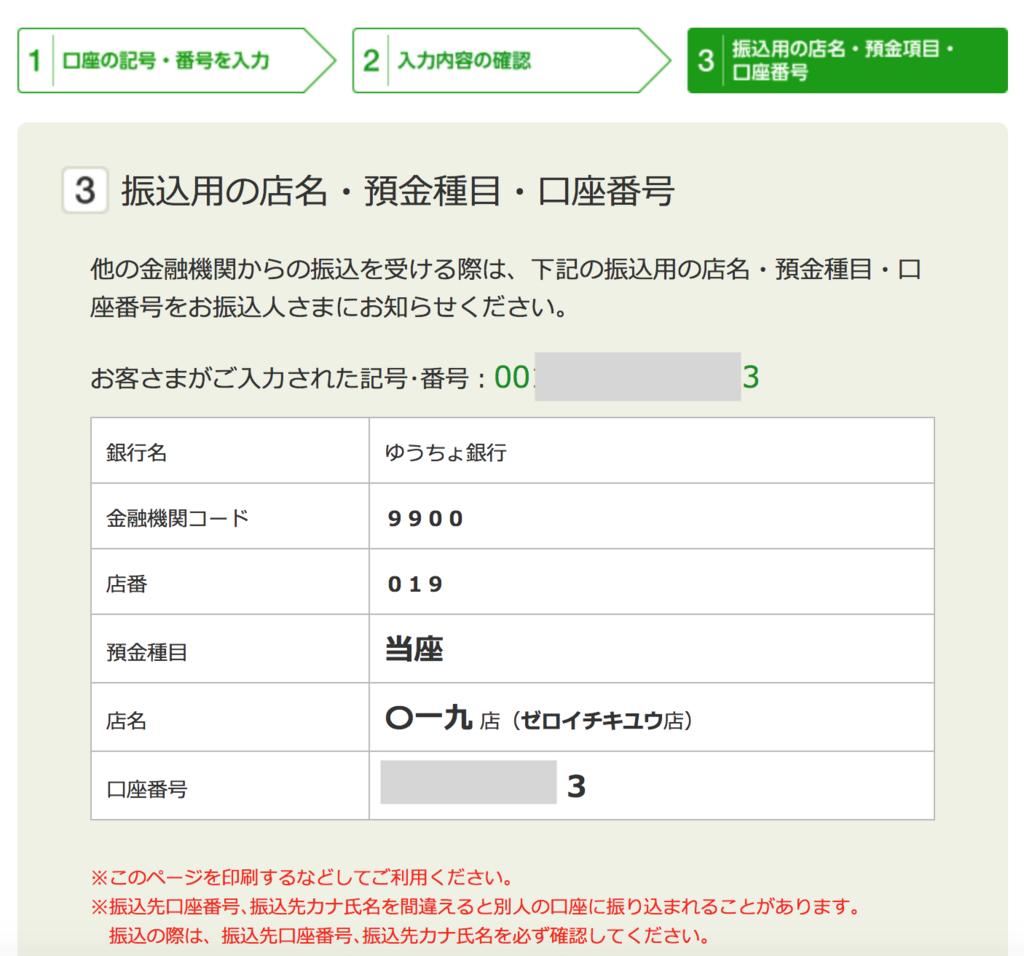 f:id:shibaken99:20180305152201p:plain
